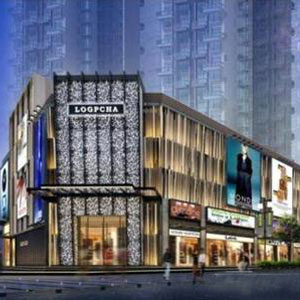 星荟购物广场