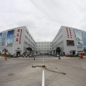 状元谷电子商务产业园