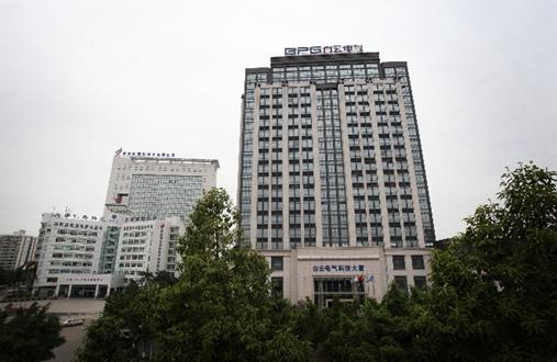广州高新技术产业开发区